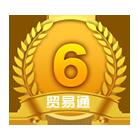 VIP第3年:6级
